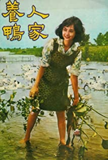 Bao-Yun Tang Picture