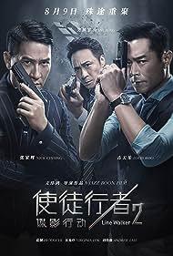 Nick Cheung, Louis Koo, and Francis Ng in Shi tu xing zhe 2: Die ying xing dong (2019)