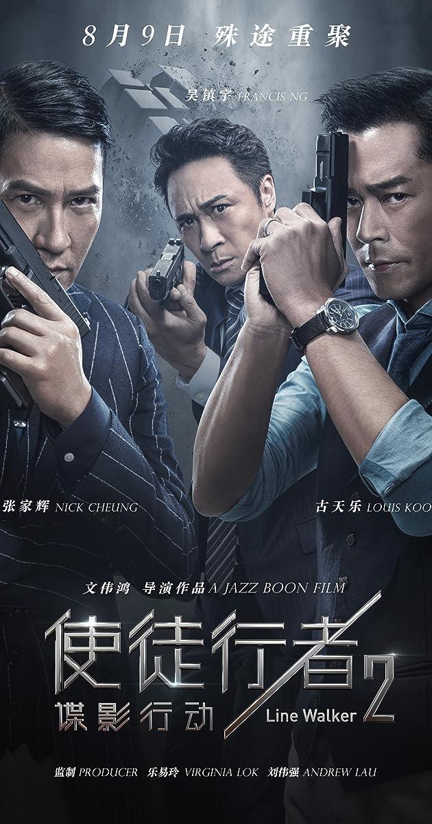 Subtitle of Line Walker 2: Invisible Spy