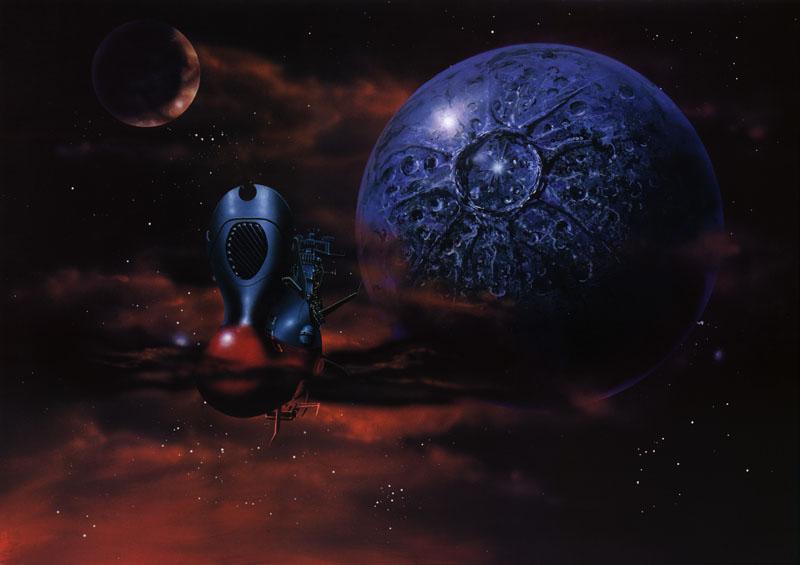 Uchû senkan Yamato: Kanketsuhen (1983)