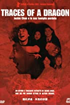 Long de shen chu: Shi luo de pin tu (2003) Poster