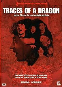 Watch online movie now you see me hd Long de shen chu: Shi luo de pin tu by Jackie Chan [2K]