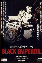 Goddo supiido yuu! Burakku emparaa(1976) Poster - Movie Forum, Cast, Reviews