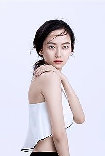 Yusi Chen Picture