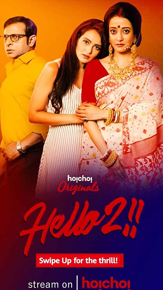 Hello! (2019) Season 1 Complete Hindi