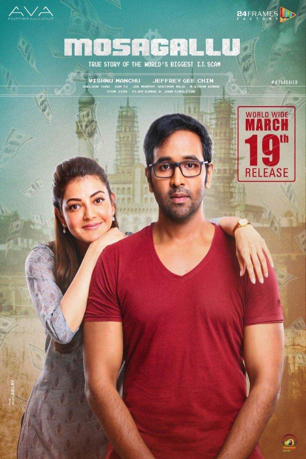Anu And Arjun (Mosagallu 2021) Hindi Dubbed