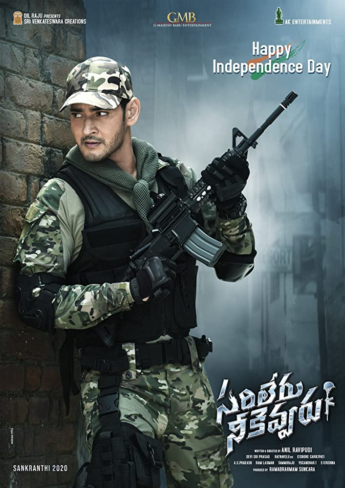 Sarileru Neekevvaru (2020) Hindi Dubbed 720p HDRip x264 1.1GB Download
