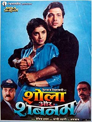 Rajeev Kaul (screenplay) Shola Aur Shabnam Movie