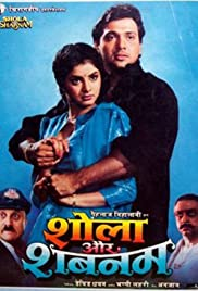 Shola Aur Shabnam 1992 Hindi Movie AMZN WebRip 400mb 480p 1.4GB 720p 4GB 12GB 1080p