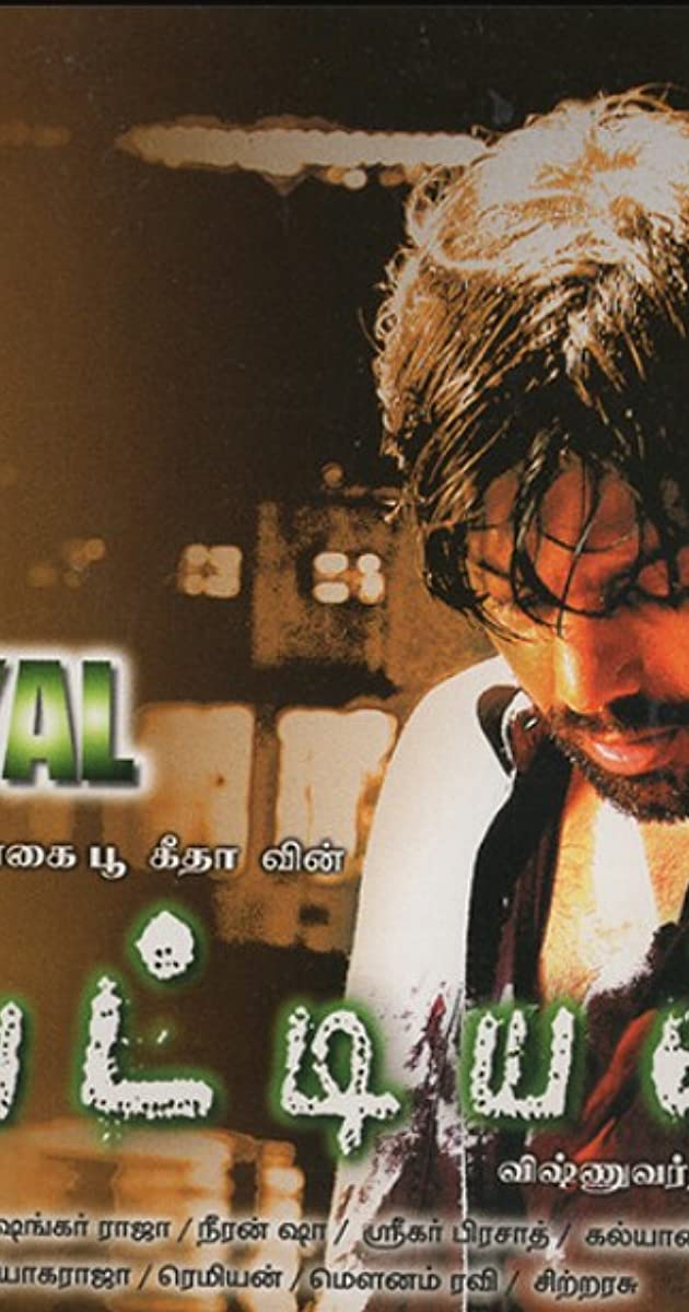 Pattiyal Torrent Download