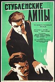 Stublenskite lipi Poster