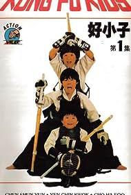 Hao xiao zi (1986)