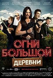 Ogni bolshoy derevni Poster