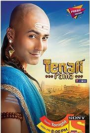 Tenali Rama Poster