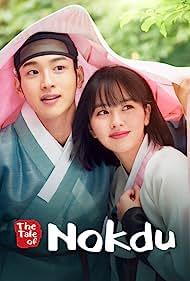 Joseonroko Nokdujeon (2019)