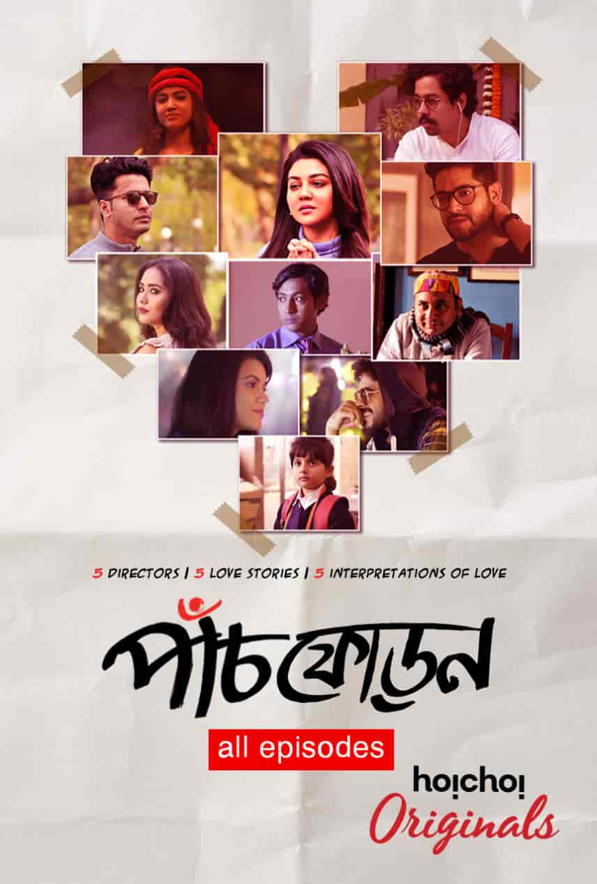 Paanch Phoron (2020) Bengali WEB-DL - 480P | 720P | 1080P - x264 - 100MB | 300MB | 600MB - Download & Watch Online  Movie Poster - mlsbd