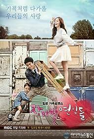 Jangmibit Yeonindeul (2014)