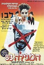 Ha-Megillah '83