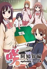 Saki Achiga-hen episode of side-A Poster