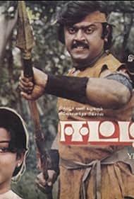 Nalini and Vijayakanth in Eetti (1985)