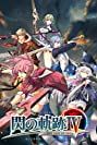 The Legend of Heroes: Trails of Cold Steel IV (2018) Poster