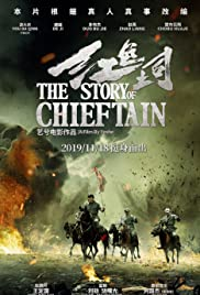 The Story of Chieftain Poster