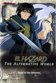 El Hazard: The Alternative World Poster