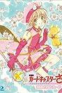 Cardcaptor Sakura: Leave it to Kero! (2000) Poster