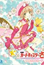 Cardcaptor Sakura: Leave it to Kero!