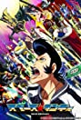 Space Dandy (2014) Poster