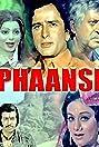 Phaansi (1978) Poster
