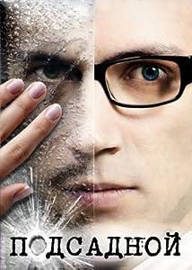 Up movie trailer download Podsadnoy by Aleksandr Kott [QHD]