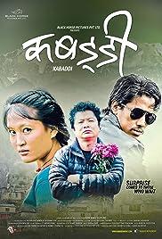 Kabaddi(2014) Poster - Movie Forum, Cast, Reviews