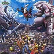 Pokemon The Rise Of Darkrai 2007 Imdb