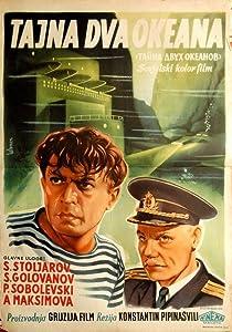 Best movie downloading Ori okeanis saidumloeba [hd1080p]