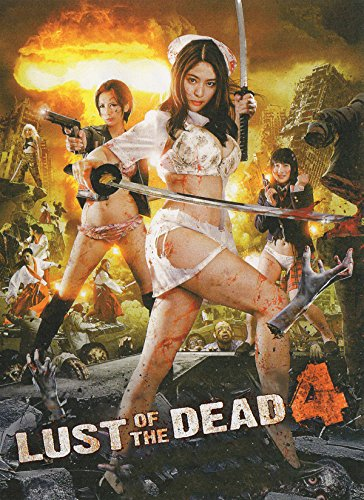 18+ Rape Zombie Lust of the Dead 4 2014 400MB DVDRip ESubs Dowbload
