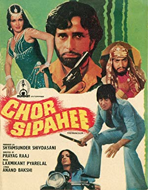 Chor Sipahee movie, song and  lyrics