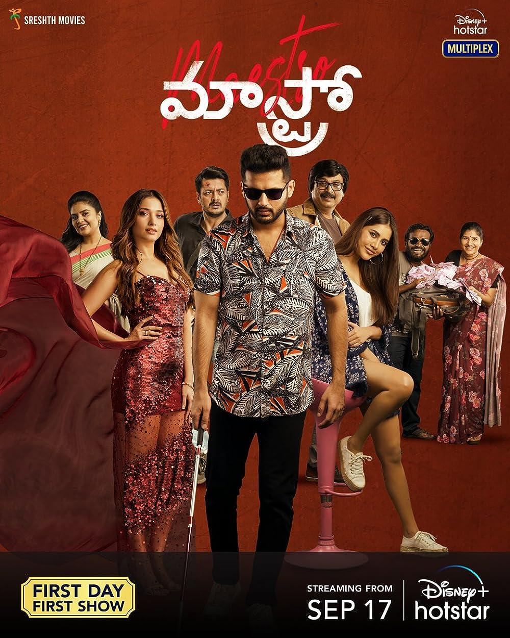 Maestro 2021 Telugu Movie 480p DSNP HDRip ESub 400MB x264 AAC