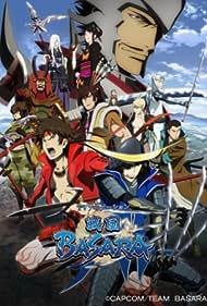 Sengoku basara (2009)