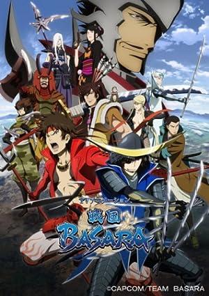 Where to stream Sengoku basara