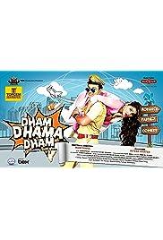 Dham Dhama Dham
