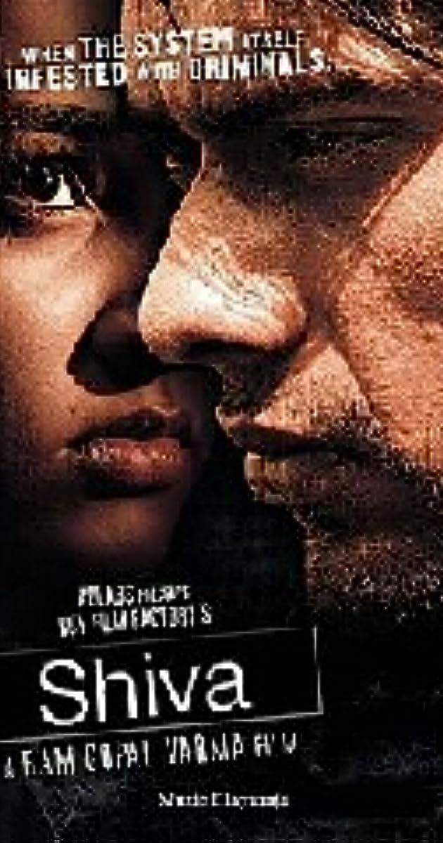 Shiva (2006) - IMDb