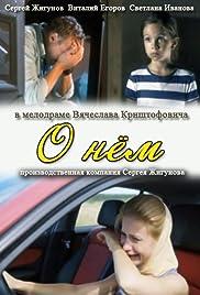 O nyom Poster