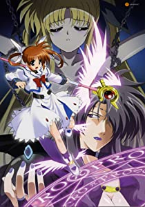 Magical Girl Lyrical Nanoha movie in tamil dubbed download