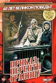 Prikaz: pereyti granitsu Poster