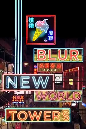 Blur: New World Towers (2015)