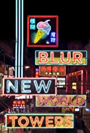 Blur: New World Towers Poster