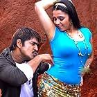 Charmy Kaur and Meka Srikanth in Michael Madana Kamaraju (2008)