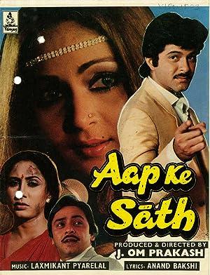 Aap Ke Saath movie, song and  lyrics