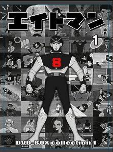8th Man Japan
